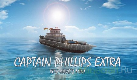 Captain Phillips 2 Min Bomb [Карта]