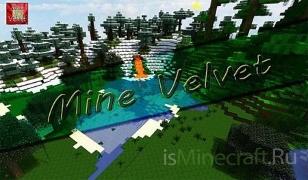 Mine Velvet [1.6.2] [16x]