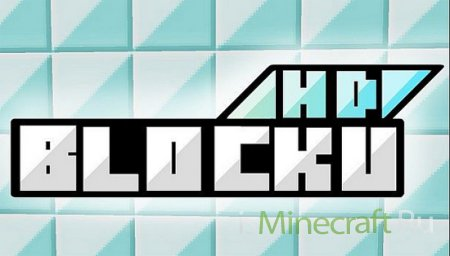 Blocku HD [1.7] 32x