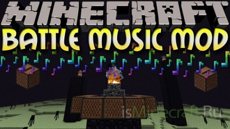 Battle Music [1.6.4]
