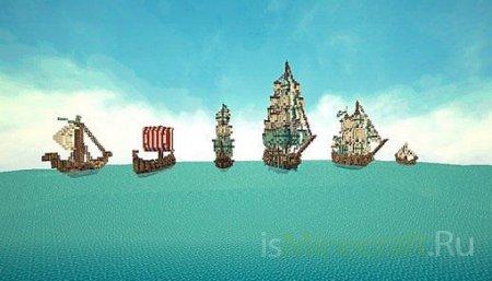 Ship Pack [Объекты] - 6 типов кораблей