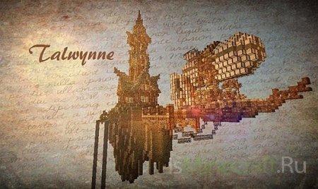 Talwynne [Объект] - причал кораблей