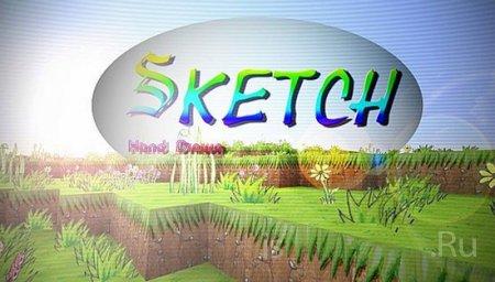 Sketch Hand [256x][1.7.4]