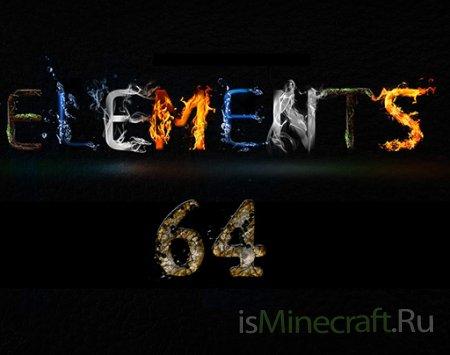 Elements [1.7.4] [64x]