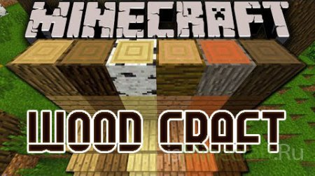 Wood Craft [1.6.2]