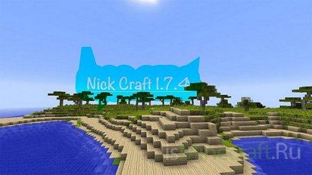 Nick's Realism [1.7.4] [64x] текстуры
