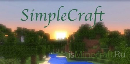 SimpleCraft [1.6.2] - крафт блоков