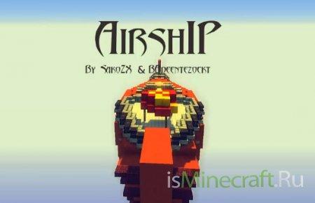 Steampunk Airship [Проект]