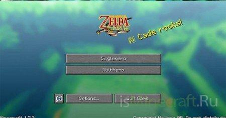 Zelda Minish Cap [1.7.4] [16x]