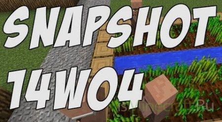 Minecraft Snapshot 14w04b и 14w05b