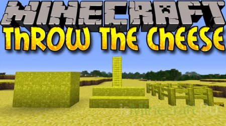 Throw the Cheese [1.6.2]