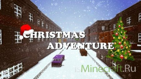 Christmas Adventure [Карта] [1.7.4]