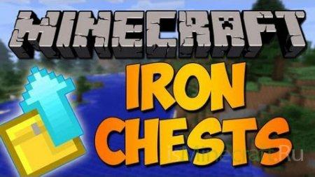 Iron Chests [1.7.2]
