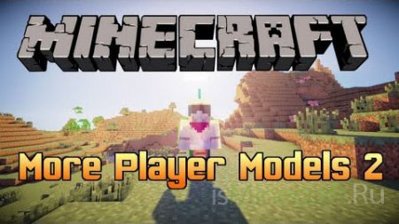 More Player Models 2 [1.7.2]