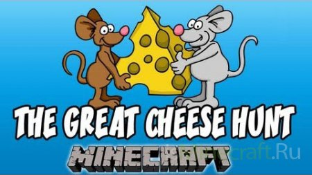 The Great Cheese Redux Map [Карта]