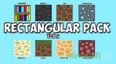 Rectangular Pack [1.7.2] [128x]