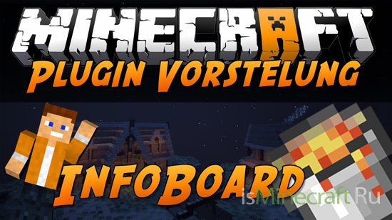 Info Board v0.2.1 [1.7.2][Bukkit]