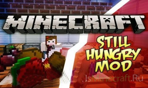 скачать мод на голодные игры для minecraft 1.6.4
