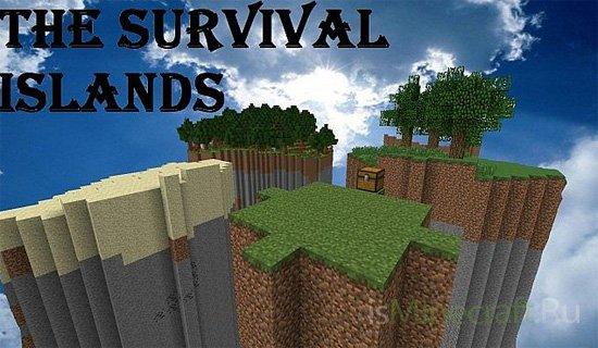 Survival Floating Islands [Карта]