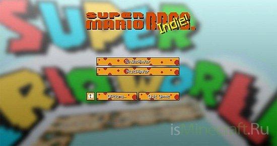 Project Mario [1.7.4] [16x]