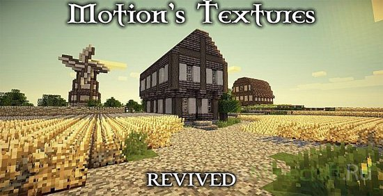 Motion's Textures Revied [1.7.4] [16x]