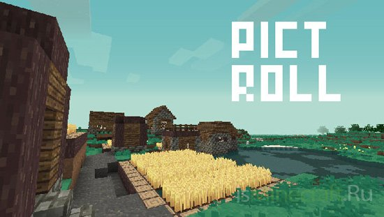 Pictroll [1.7.5] [16x]
