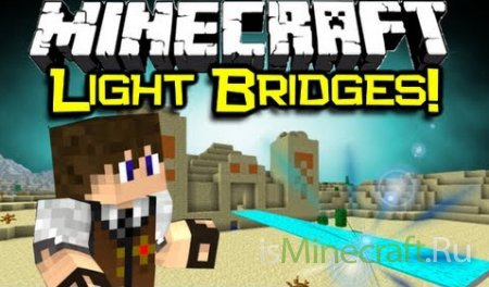Light bridges and doors [1.6.2]