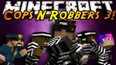 Cops and Robbers 3: Escape from Alcatraz [Карта]