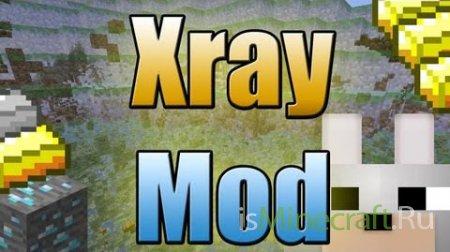 XRay (Fly) Mod [1.7.5/1.7.2]