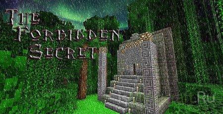 The Forbidden Secret [Карта]