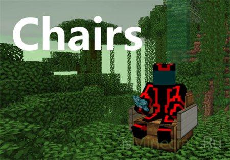 ChairsReloaded [1.7.2] [Bukkit]