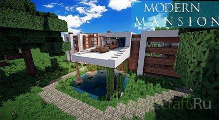 Modern mansion [Объект]