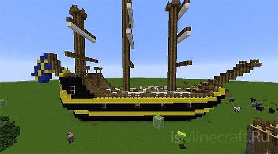 корабль для Minecraft.