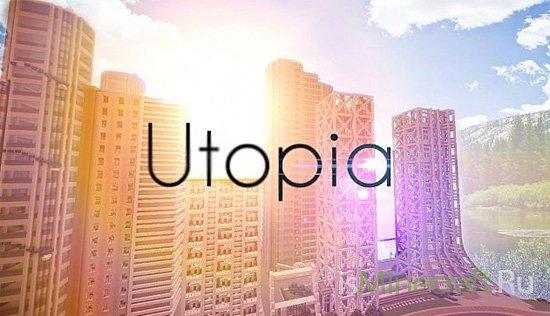 Utopia City v1 [Карта]