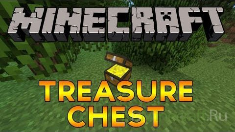 Treasure Chest [1.7.2]