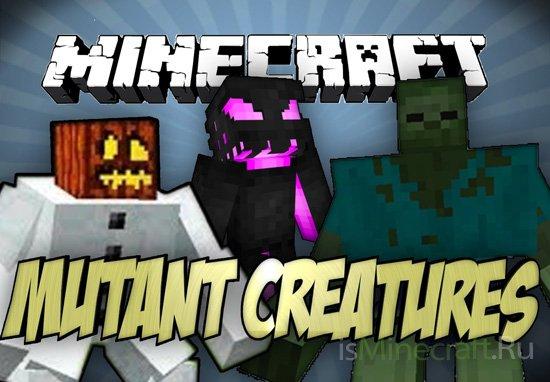 Mutant Creatures [1.7.2]