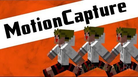 Motion Capture [1.6.4]
