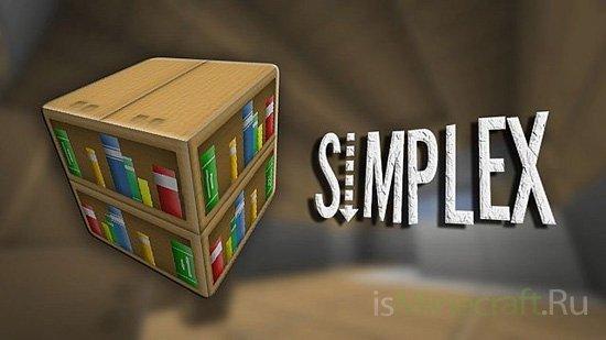 Simplex [1.7.9] [64x]