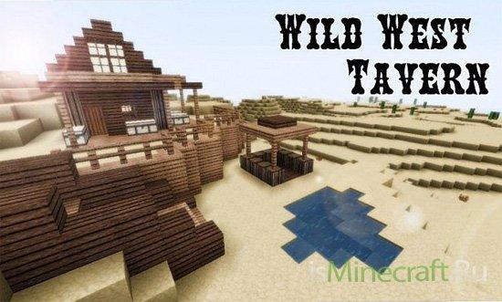 Wild West Buildings [Объекты]
