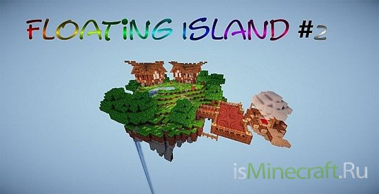 Floating Island #2 [Карта]