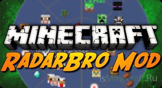 RadarBro [1.7.2]