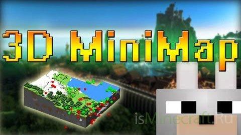 3D Minimap Mod [1.7.2]
