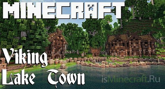 Viking Lake Town [Карта]