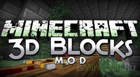 Blocks 3D [1.7.2]