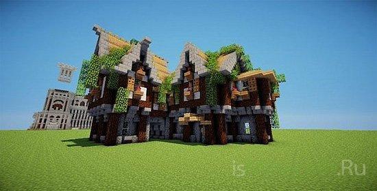 Medieval tavern [Объект]