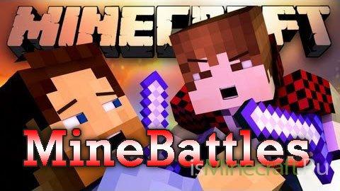 MineBattles [1.7.2]