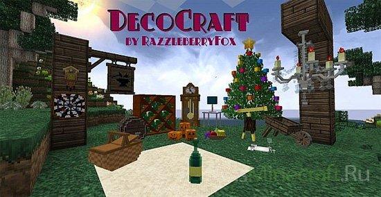 DecoCraft [1.7.2]