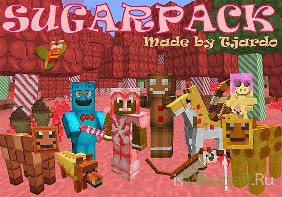 SugarPack [1.7.9] [32x]