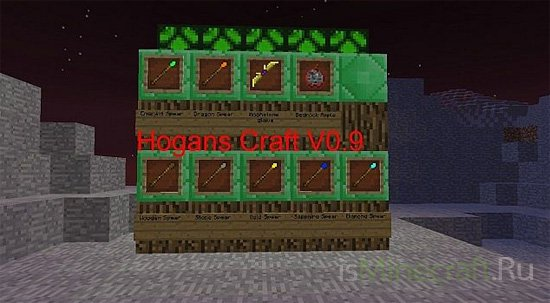 Hoganscraft [1.7.2]