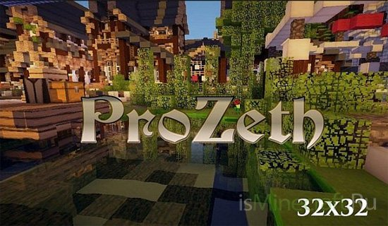 ProZeth [1.7.8] [32x]